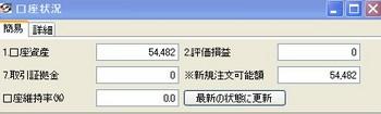 54482円.jpg
