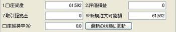 61592円.jpg